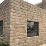 供应天然板岩石材米黄色蘑菇石 芝麻黄蘑菇石 别墅小区高档外墙砖