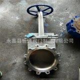 不鏽鋼304刀型閘閥 耐磨 DN200
