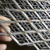 鍍鋅鋼板網 鋼板網 鐵絲網菱形