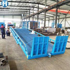 液压固定式登车桥 集装箱移动式登车桥 仓库厂房装卸货平台