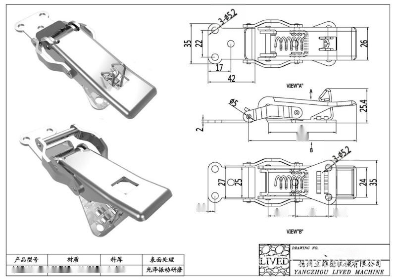 厂家供应QF-009大 不锈钢快开搭扣、工程搭扣 核电快开搭扣