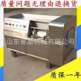 冻肉切丁机 350型加大料槽一体式刀栅全不锈钢蔬菜切丁机