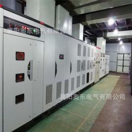 6KV高压变频器的系统工作原理 变频调速器生产厂家奥东电气介绍