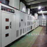 6KV高壓變頻器的系統工作原理 變頻調速器生產廠家奧東電氣介紹
