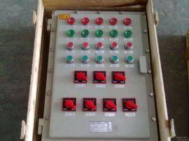 BXM53-10/16K32XX防爆配电箱