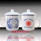 陶瓷茶杯 (TCCB0001)