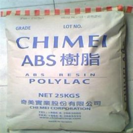 ABS 台湾奇美 防火ABS 765B 万优盛塑胶原料