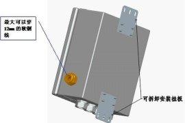 HSMOA-800型避雷器在线监测系统