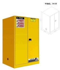 90加仑安全柜30加仑安全柜阻燃柜,安全柜,防火柜,厂家直销储存柜,化学品安全柜