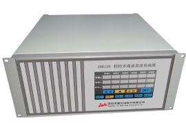 多通道直流电流源ZH6110