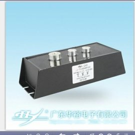 C47系列 高压谐振模块电容
