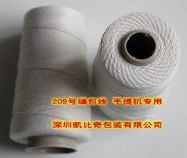 江苏白色缝包线