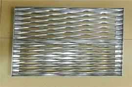 售楼中心外墙铝合金网板 白色金属铝网板厂家
