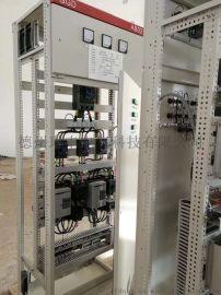 动力配电柜 电气柜控制柜低压成套照明配电柜