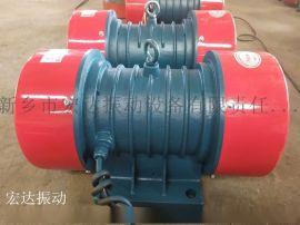 宏达给料机 JZO-30-2振动电机 防爆电机