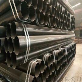 青海 给水用涂塑钢管 环氧树脂涂塑钢管 消防管道