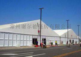 仓储 户外大型篷房 临时工业仓库篷房 厂家出 库房