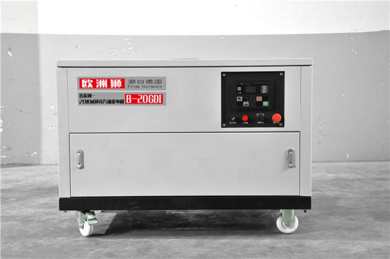 四缸25kw静音汽油发电机产品优势