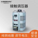 武漢電動TSGC2-10KVA電抗器調壓器