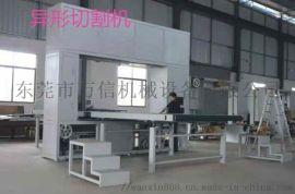 成都数控海绵异形切割机 自动化CNC电脑海绵切割机