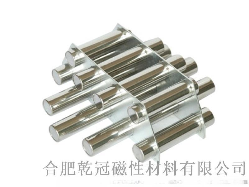 除铁磁力架 注塑机磁架 强磁磁力架12000GS