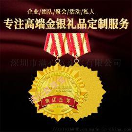 纯金银奖牌 纪念奖章定制 活动赛事金银牌定做