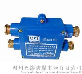 JHH-4四通本安接线盒60V