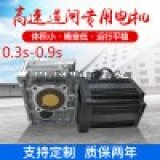 ETC高速道闸专用电机(配KTM齿轮减速机)