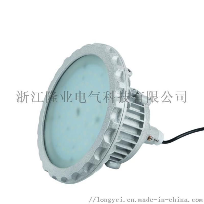 直銷防爆LED免維護照明燈防爆燈工廠燈加油站燈