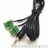 欧式螺钉PCB3P端子台转3.5立体头