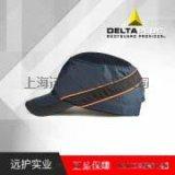 代爾塔,防撞帽舒適輕便防砸汽車行業安全帽