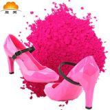 熒光顏料生產商 大紅熒光顏料 熒光丙烯顏料 鞋材用 塑料熒光顏料