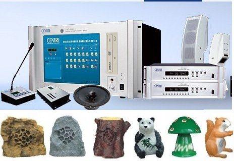 中電CENTRE DNC-9600 網路廣播主機