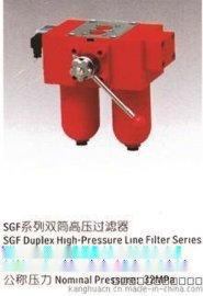 精密过滤器高效滤芯-高压板式过滤器