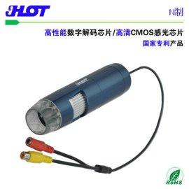 HOT HT-P30 5-200X P制原像 高清视频数码显微镜 工业检测皮肤检测显微镜
