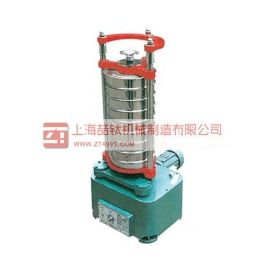 ZBSX-92A型数控震击式振筛机