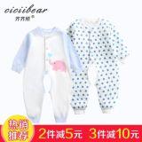 面包王子050401婴儿套装