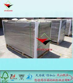 供应SGS双灰纸板、灰板纸直销