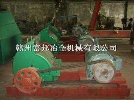 锤式破碎机配件 铜锡钨钢渣纸带 破碎机设备