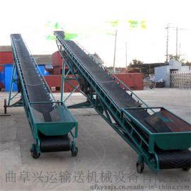 大倾角皮带输送机 防滑粮食装车输送机价格 可移动大倾角转弯皮带输送机y2