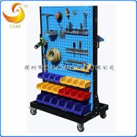 双面物料架厂家供应单面物料整理架 移动工具整理家 固定工具架厂家
