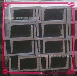 75*40,100*50,125*65,150*75,200*80日标槽钢