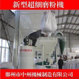 [中州机械]超细雷蒙磨粉机/4R超细雷蒙磨粉机
