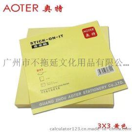 AOTER奥特 B03告示贴 3*3可再贴自粘便条纸