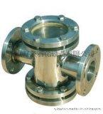 SG-ZT单压型法兰连接式直通叶轮视镜、直通视镜