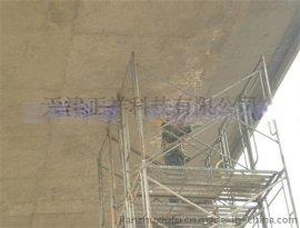 环氧修补砂浆|环氧树脂砂浆桥梁  加固砂浆|桥梁修复C80高强砂浆