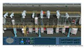**电解系统3D虚拟现实仿真软件