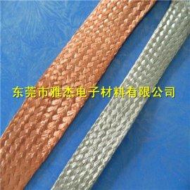 2.5平方铜编织带 电缆桥架接地线