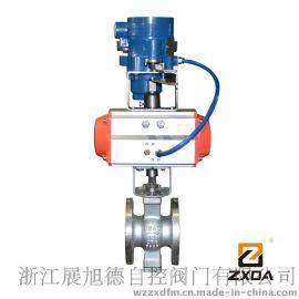 供应气动v型调节球阀,智能反馈球阀,气动调节阀厂家直销