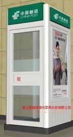 辽宁省邮政银行取款机防护罩、防护仓生产厂家